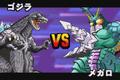 Gojira Kaiju Dairantou Advance - Godzilla vs Megalon