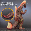 Toho Large Monster Series - Titanosaurus - 00007