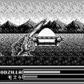 497811-kaijuu ou godzilla jp 20