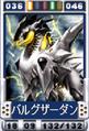 Balkzardan Card