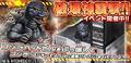 GKC Godzilla 1992 and Shinjuku Godzilla Head