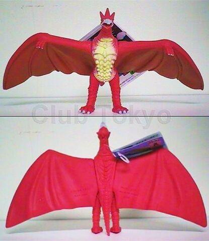 File:Bandai Japan Godzilla Island Series - Fire Rodan.jpg