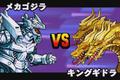 Gojira Kaiju Dairantou Advance - Kiryu vs King Ghidorah