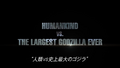 Godzilla Planet of the Monsters - Netflix Japan Trailer - 00007