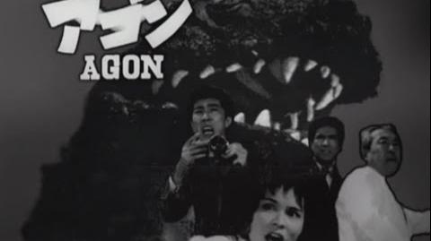 AGON The Atomic Dragon - Episode 04