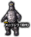 MechaGodzilla PS4 New