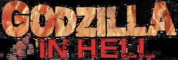 GODZILLA IN HELL Logo