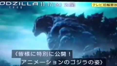 Godzilla Planet of the Monsters - Clip 3 - Low Quality