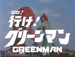 Yuke, Ike, Go! Greenman
