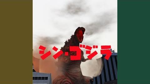 3D Shin Gojira AR Application