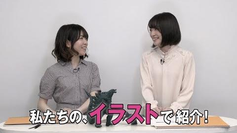 Godzilla City on the Edge of Battle - Ueda Rena and Ari Ozawa video segment - Part 2