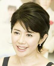 Yoshiko Tanaka 1