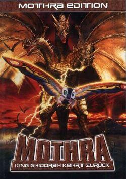 Mothra III Cover