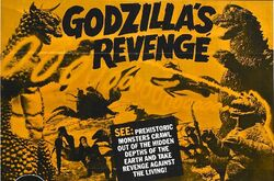Godzilla's Revenge American Poster