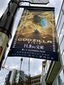 Godzilla The Planet Eater - Street poster - 00003