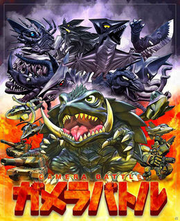 Gamera Battle Poster