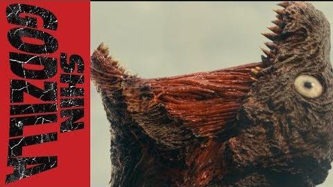 Shin Godzilla – Extra Feature Clip – Godzilla's Evolution