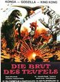 Terror of MechaGodzilla Poster Germany 1