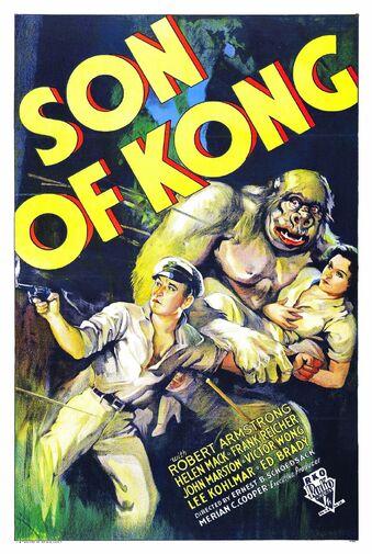 El Hijo De Kong - Son Of Kong - 1933 - 018-1