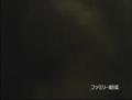 Go! Greenman - Episode 3 Greenman vs. Gejiru - 2 -Amazing picture, great job Les
