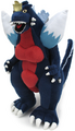Toy Spacegodzilla ToyVault Plush