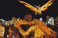 GMK - Godzilla vs. Mothra and King Ghidorah
