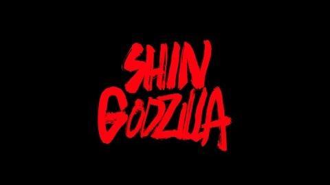 Shin Godzilla - Blu-ray special edition extras trailer