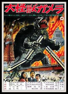 Gamera 1965-gamera-the-giant-monster-1965-jpeg-178422