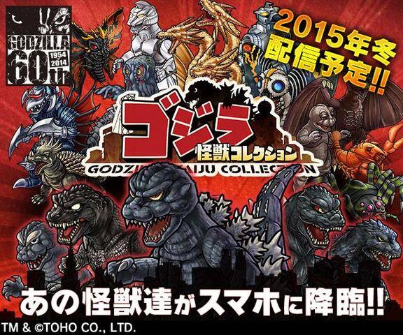 File:Godzilla Kaiju Collection.jpg