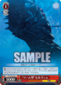 Godzilla City on the Edge of Battle - Servum Weiß Schwarz card - 00001