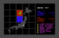 GodzillaCommodore64View