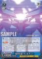 Godzilla City on the Edge of Battle - Vulture Weiß Schwarz card - 00001