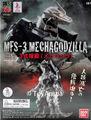 Bandai Shokugan MFS-3 MechaGodzilla Box