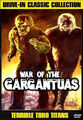 War gargantuas dvd