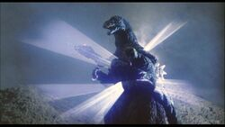 Godzilla vs. Biollante Nuclear Pulse