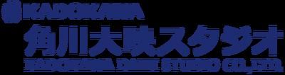 Kadokawa Daiei Studio