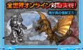 Godzilla VS img 04