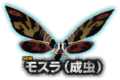PS3 Godzilla Mothra New