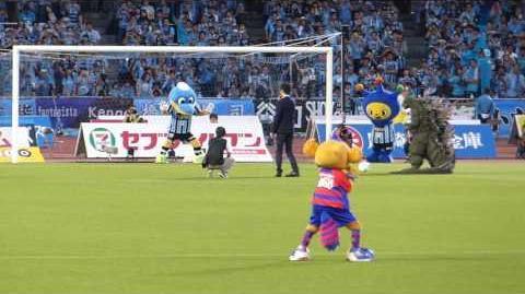 20160723 川崎フロンターレ対FC東京~ゴジラの始球式~