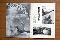 1970 MOVIE GUIDE - TOHO CHAMPION FESTIVAL MOTHRA VS. GODZILLA PAGES 1