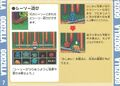 GHPMI Manual 9