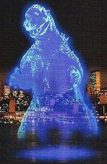 Ghost Godzilla (1)