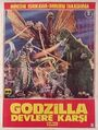 Godzilla vs. Gigan Poster Turkey 1