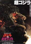 Godzilla 17-Der Urgigant 6