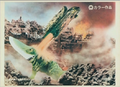 Gamera - 5 - vs Guiron - 99999 - 3 - Guiron Gamera