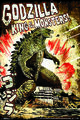 Godzilla 2014 Poster King Shrink-Wrapped