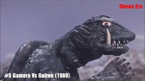 Evolution of Gamera (1965-2006) ガメラの進化 (1965-2006)