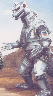 Showa MechaGodzilla 2