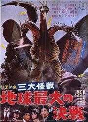 Godzilla 5-Ghidorah, The Three-Headed Monster