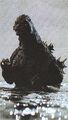 Godzilla at sea